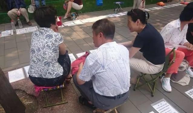 中国式相亲,人性的贪婪一览无余