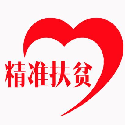 垣曲县组织200余县乡干部观摩扶贫交流