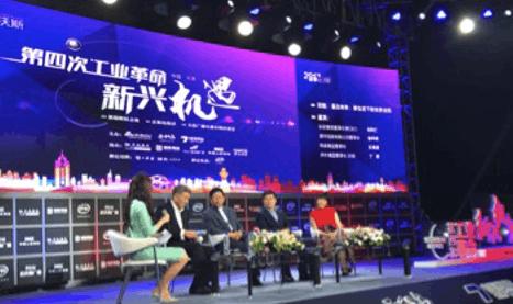 侨外集团总裁丁颖出席2017达沃斯夜话