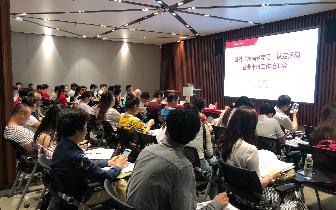 """2018首批""""海南老字号""""企业申报培训会正式开启"""