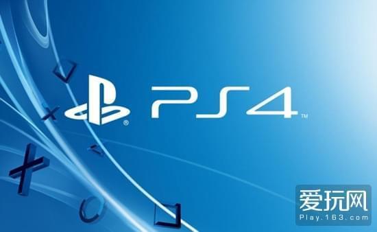 """索尼承诺将在巴黎游戏周上公布""""重大新闻"""""""