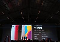 努比亚发布首款V系列新品V18全面屏售价1299元