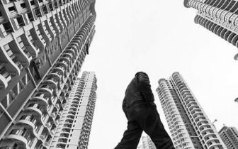 楼市去投资化的蜕变过程