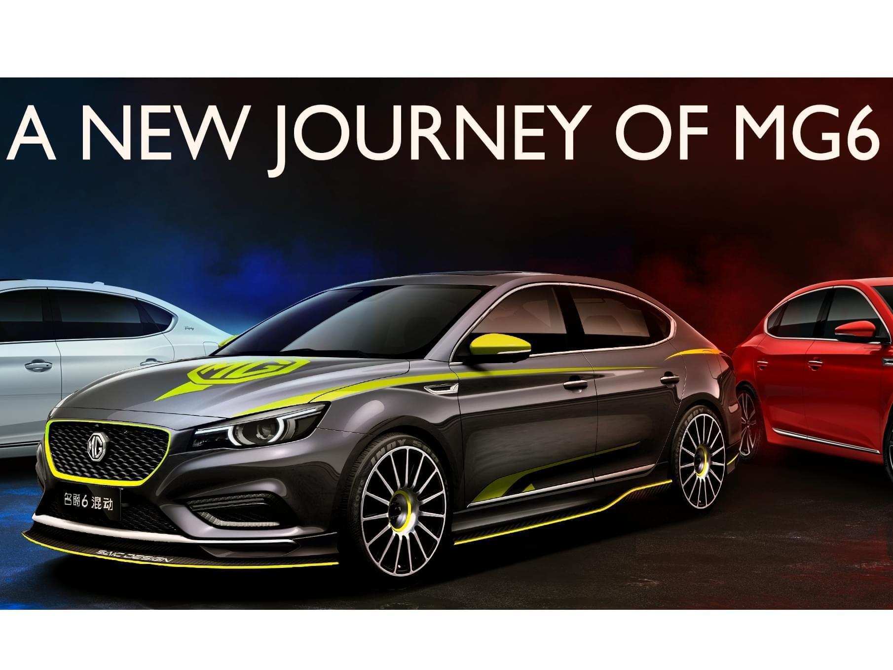 混动的高性能 名爵6将于车展发布特别版