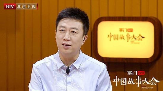 """《中国故事大会》宇宙最强丈母娘""""薛甄珠""""来了"""