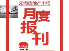 融聚月刊:无锡9月商品房成交77.7万㎡ 环涨95.9%