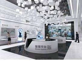 宜昌加快推进智慧城市建设 将拓展智慧医疗等多领域应