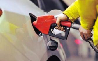 成品油价或下调 榕部分加油站已提前采取优惠措施