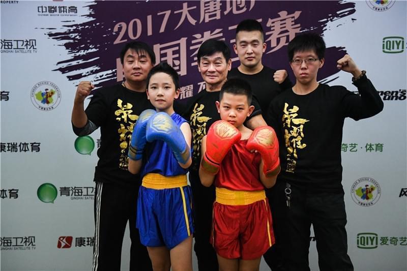 中国拳王赛拳童宝物大赛闭幕 立异举动引拳击高潮