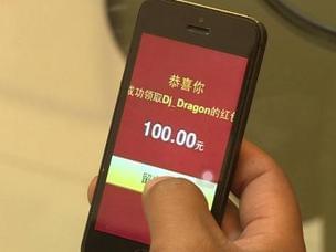 市民购抢红包神器遭遇骗局 被骗2千余元