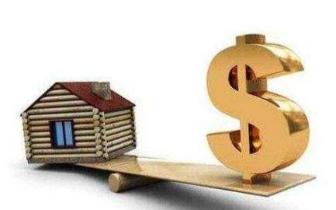"""银行资产迎""""大考"""" 个人房贷利率仍存上调空间"""