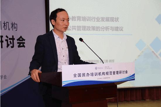 中国教育政策研究院教授薛二勇