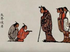 """辛追""""娭毑""""精致爱美 T形帛画描绘当时的社会生活"""
