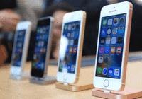 防恐怖袭击 澳大利亚立法要求苹果等公司解密通