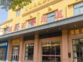 重庆渝都足道店关门 顾客手上保健卡仍未用完