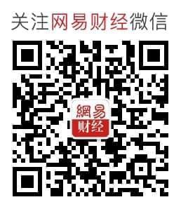 日本制造大溃败:东芝断臂 夏普卖身 高田破产