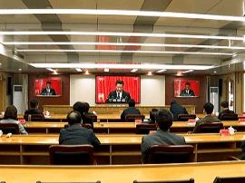 市领导集中收看党的十九大开幕直播