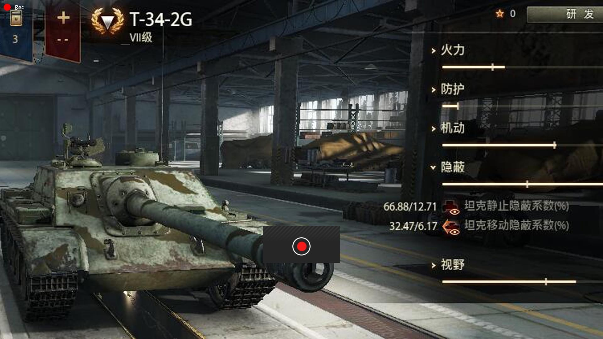 联想游戏电脑全面升级 智能推送坦克世界资讯