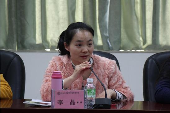 学校管理学院电子商务专业副主任李晶老师发言