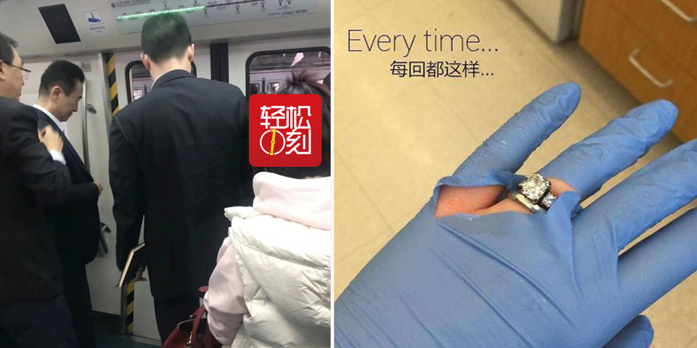 贼吧搞笑时刻4月10日:恭喜王健林先生,全款喜提地铁