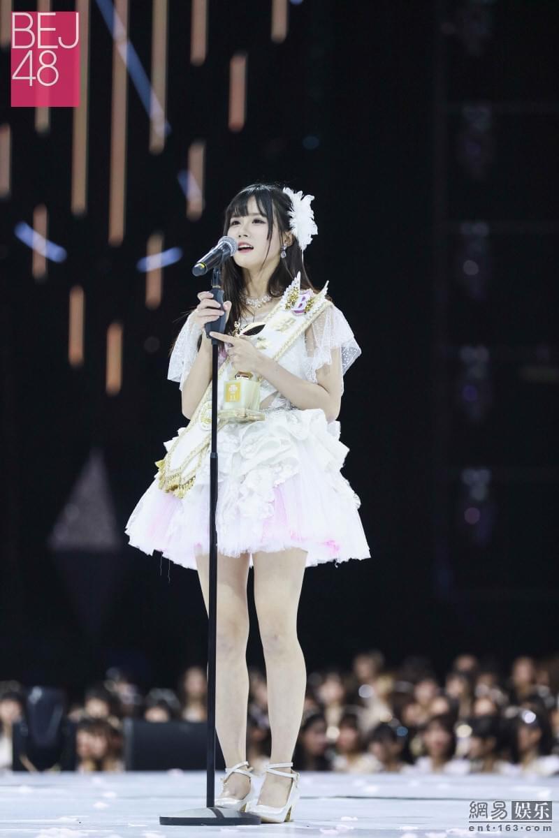 BEJ48成SNH48总选大赢家 段艺璇被誉为分团之光