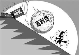"""大学生网贷被骗后策划""""庞氏骗局"""" 3个月流水千万"""