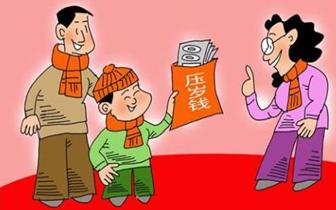 """宁陵八岁女孩拿出千元压岁钱为""""五保户""""送温暖"""