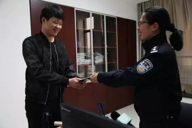 因为这项工作,嘉兴市公安局获得省政府表彰