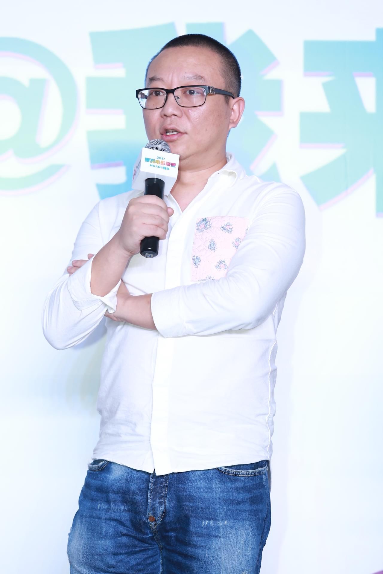 银润《无忧之地》曝海报 张睿打造中国式科幻