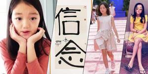 11岁李嫣满身名牌 写4个字就拍出了26万