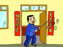 卢氏县范里镇这些贫困户将搬进新房迎新年!
