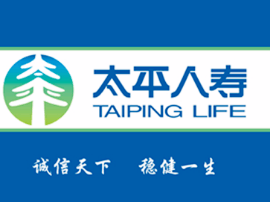 太平人寿福建分公司全面启动2017年反洗钱宣传月活动