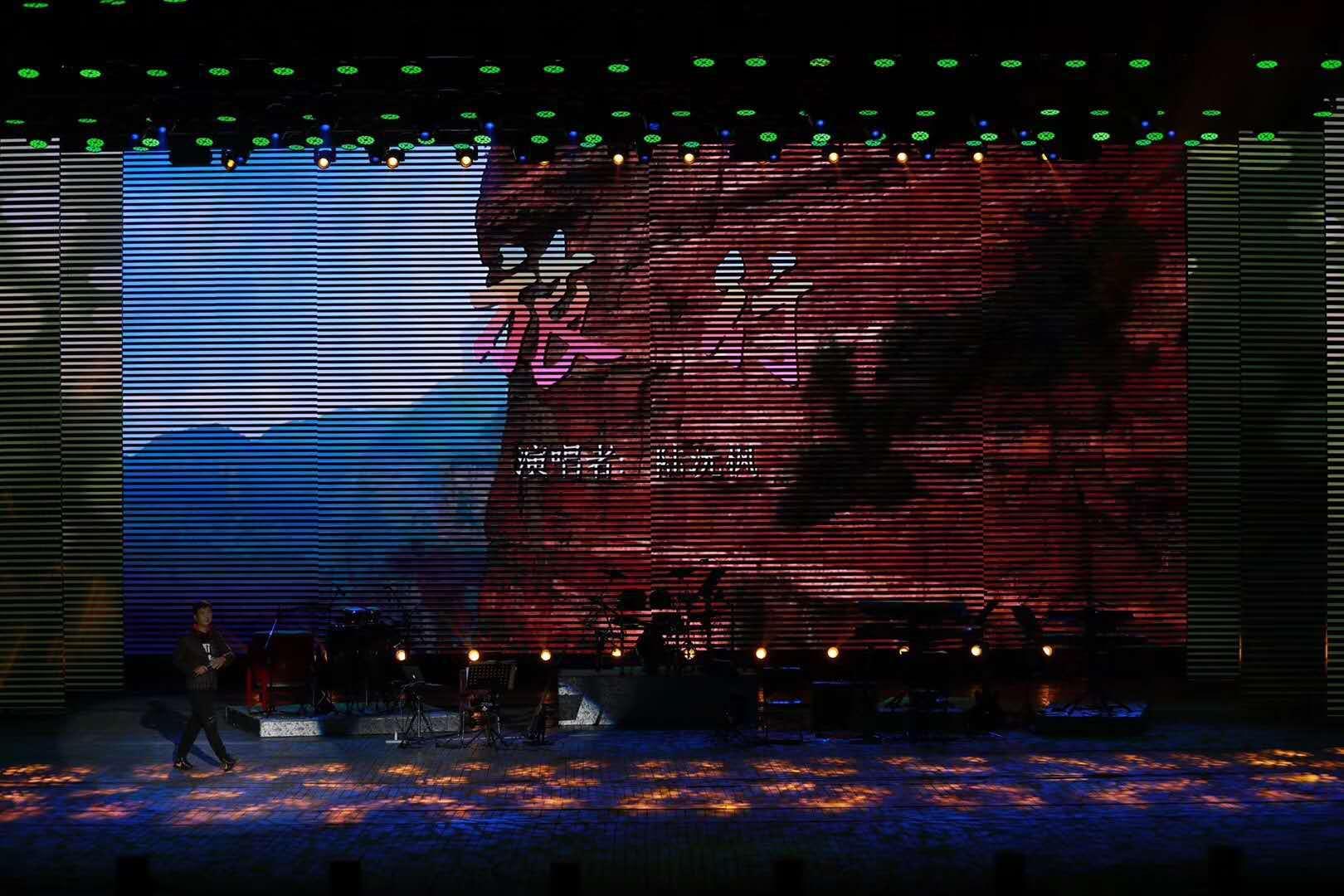 陆沅枫受交宣委邀请 携《旅行》唱响野三坡平易近歌节