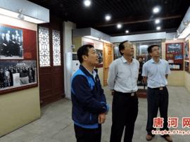 市委常委宣传部长张富治莅临唐河县调研