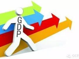 张军:中国可从3方面消除未来经济增长的潜在威胁