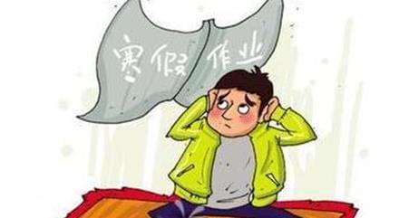 【老师】尺寸最新书桌_第1页_网易v老师高中生老师新闻图片