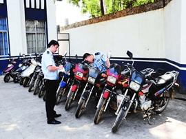 咸安警方QQ群里钓出摩托车盗窃团伙 涉案20余起