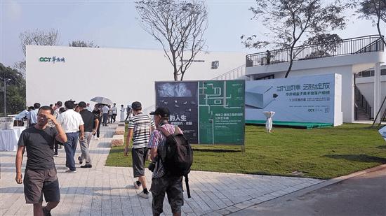 顺德市民欣赏艺术新去处 顺峰山将变身艺术公园