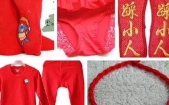 本命年为什么要穿红  你肯定不知道这些事!