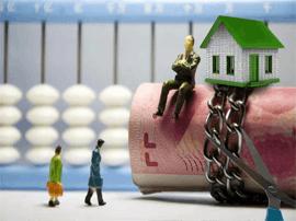 张敬伟:房地产税是促进社会公平手段 立法须慎重