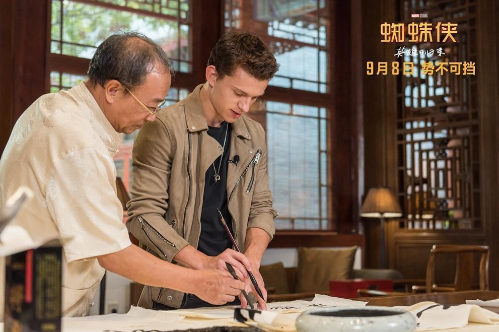 《蜘蛛侠:英雄归来》来华首秀 秀书法弹古筝