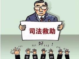 """陕州区检察院司法救助被""""点赞"""""""