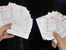 一男子买了8400元彩票后未付钱就跑了
