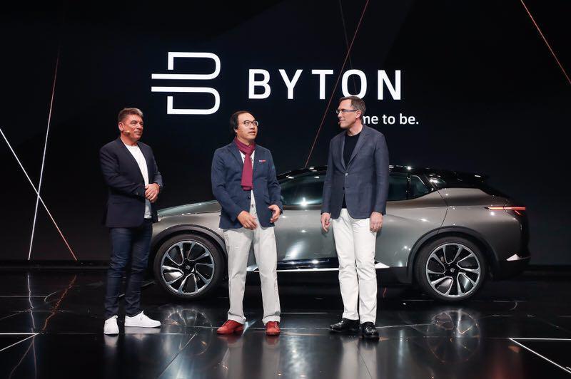 买50寸大屏送台车 拜腾BYTON Concept首发