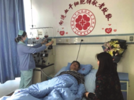 平川下岗职工捐献造血干细胞并顺