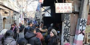 柴火馄饨回归南京 吃货市民排队品尝