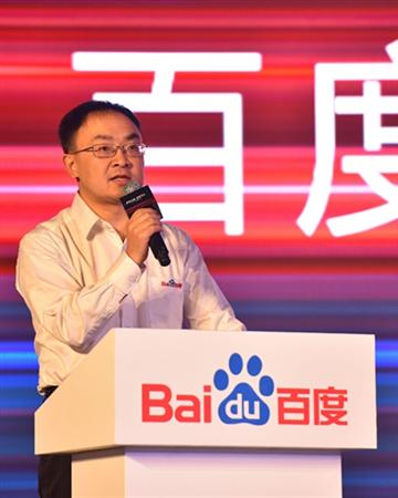 百度总裁向海龙:与陆奇合作愉快 加强医疗广告审核