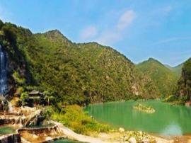 """卢氏县获""""全国休闲农业与乡村旅游示范县""""称号"""