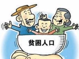 """青岛教育""""脱贫""""成绩单:5年投22亿资助贫困生"""