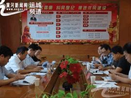 运城市科技局局长潘俊武督导芮城科技创新工作